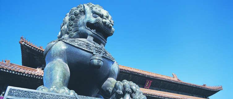 Bronze Lion, Forbidden City, Beijing, China