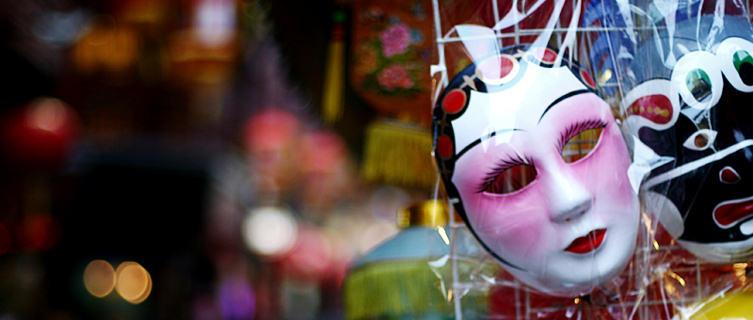 Mask, Yuyuan Shopping Center, Shanghai