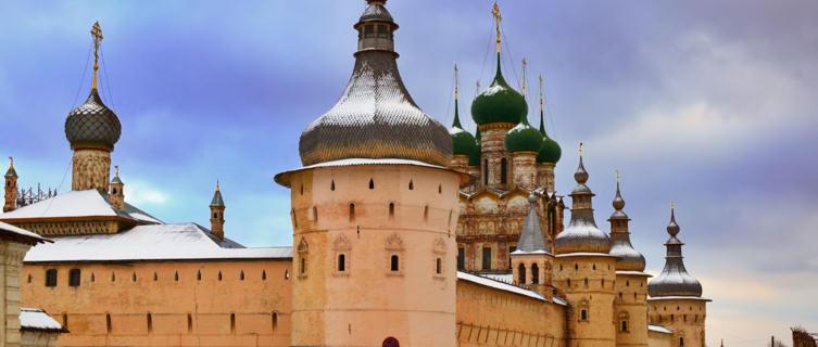 The Kremlin, Rostov