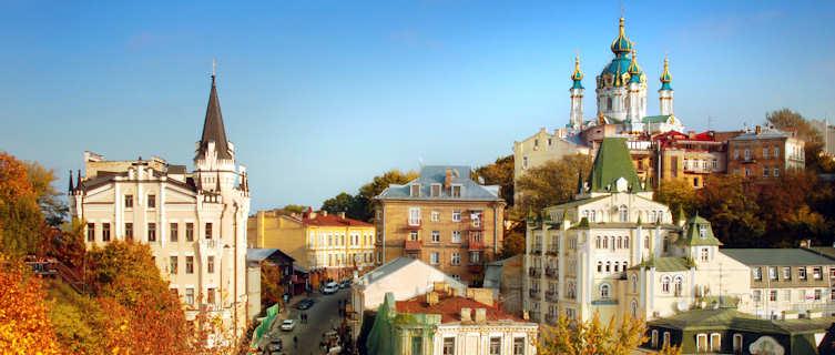 Ukraine's lively and historic capital Kiev