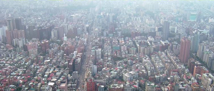 Views from Taipei 101 skyscraper
